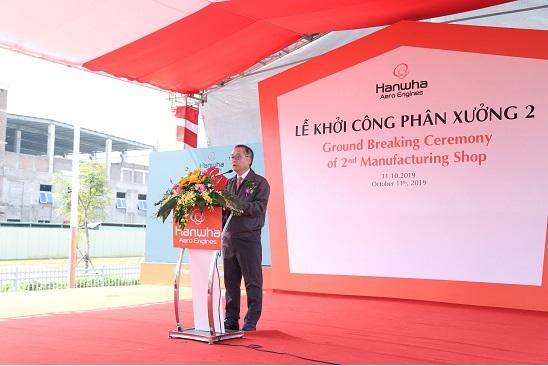 lễ khởi công phân xưởng 2 nhà máy Hanwha